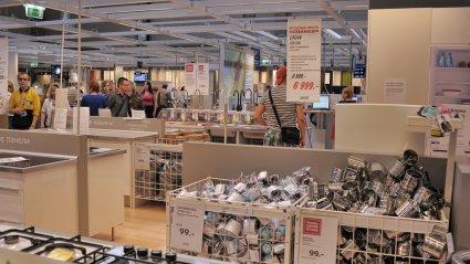 Ikeas, asjad